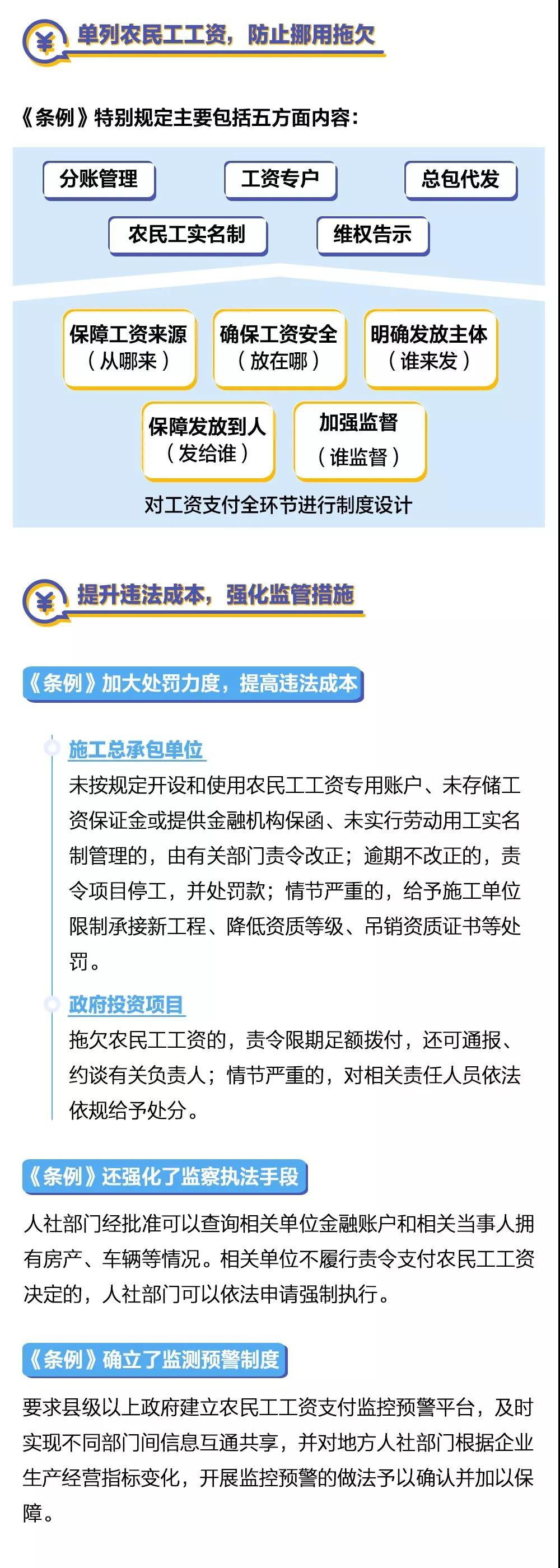 寰俊鍥剧墖_20200507082124.jpg