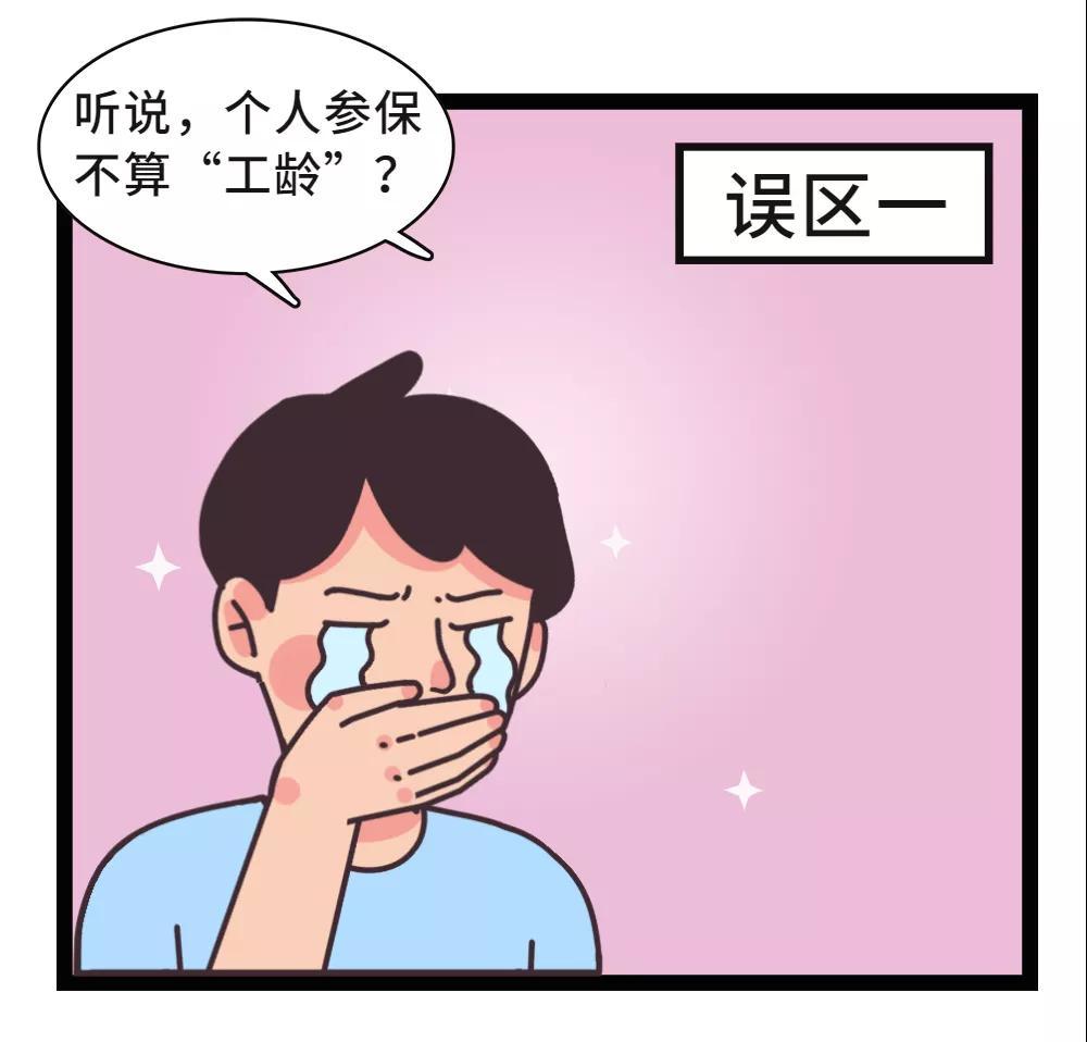 寰俊鍥剧墖_20200507082808.jpg