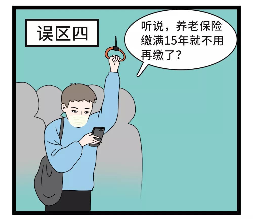 寰俊鍥剧墖_20200507083316.jpg