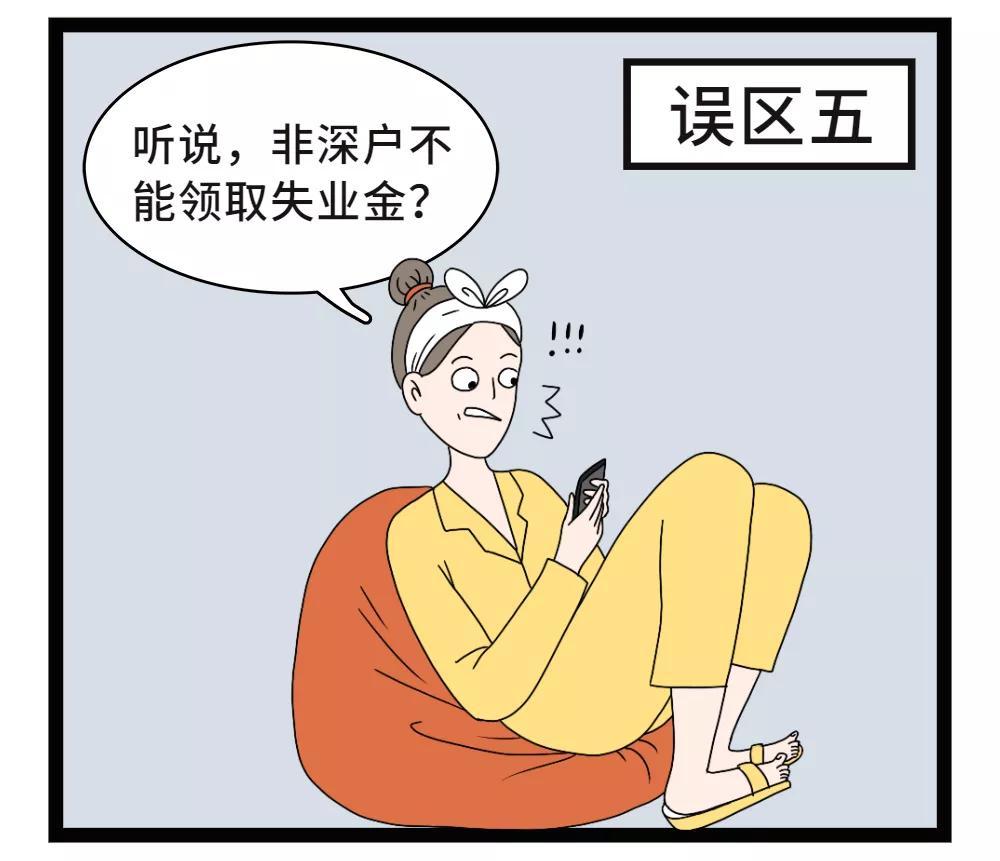 寰俊鍥剧墖_20200507083501.jpg