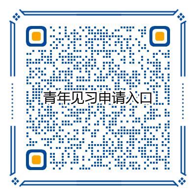 寰俊鍥剧墖_20210319094756.png