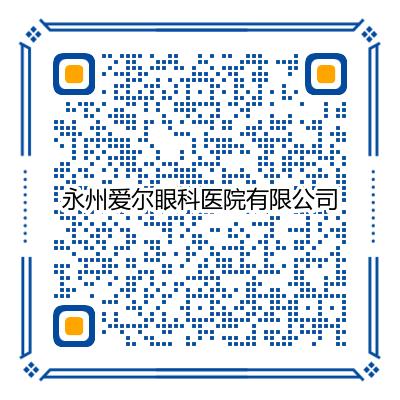 寰俊鍥剧墖_20210319101227.png