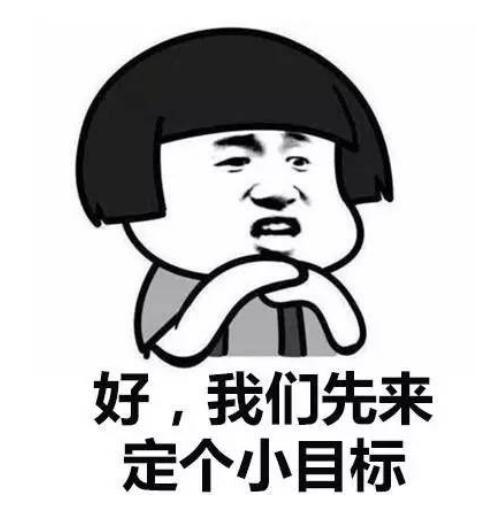 寰俊鍥剧墖_20210709195039.png