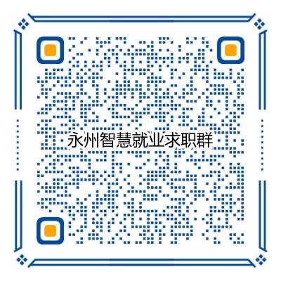 寰俊鍥剧墖_20210711143753.png
