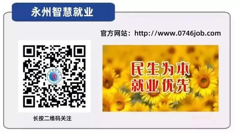 寰俊鍥剧墖_20210711144012.jpg