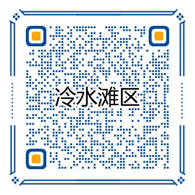 寰俊鍥剧墖_20210714100714.png
