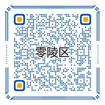 寰俊鍥剧墖_20210714100724.png
