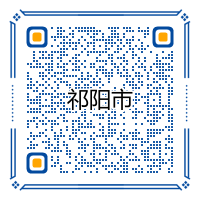 寰俊鍥剧墖_20210714100730.png