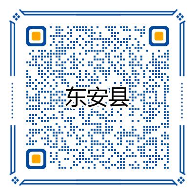 寰俊鍥剧墖_20210714100734.png
