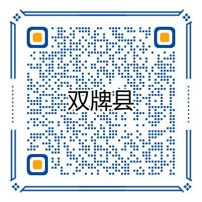 寰俊鍥剧墖_20210714100741.png