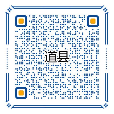 寰俊鍥剧墖_20210714100745.png