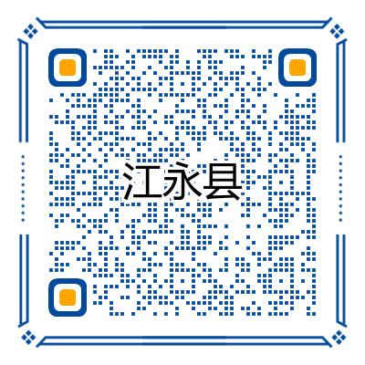 寰俊鍥剧墖_20210714100749.png