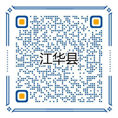 寰俊鍥剧墖_20210714100753.png