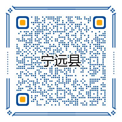 寰俊鍥剧墖_20210714100758.png