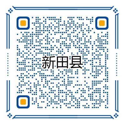 寰俊鍥剧墖_20210714100802.png