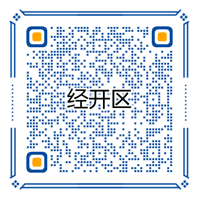 寰俊鍥剧墖_20210714100814.png